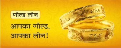 Gold Loan against Jewellery