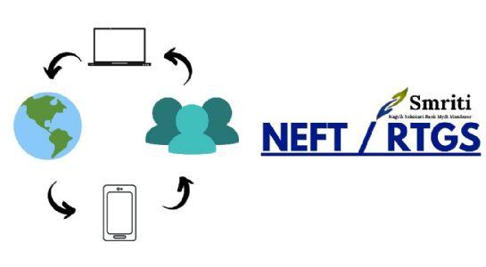 NEFT / RTGS